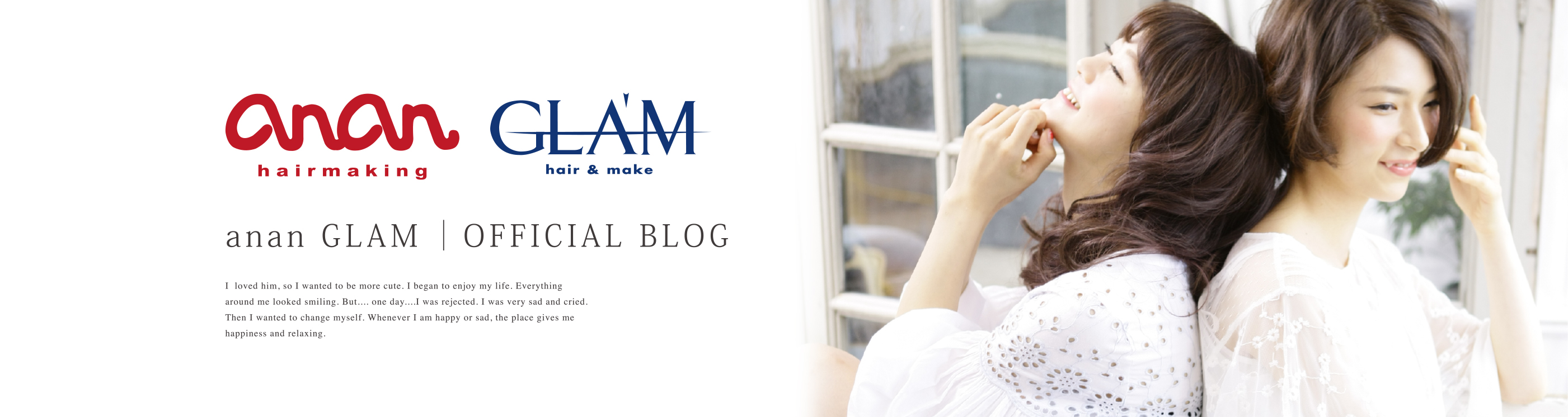 anan/GLAM BLOG